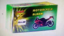 Аудио система/сигнализация  Мото-890  купить по цене 2000 р.