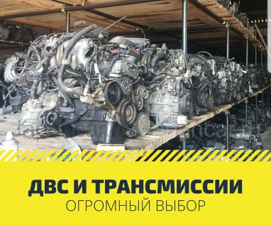 Контрактные автозапчасти для японских автомобилей во Владивостоке во Владивостоке
