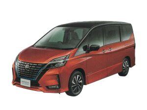Nissan Serena e-POWER Highway STAR V 2020 г.