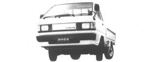 Toyota Liteace Truck SINGLE JUST LOW 750KG 2.0 DIESEL DX 1994 г.
